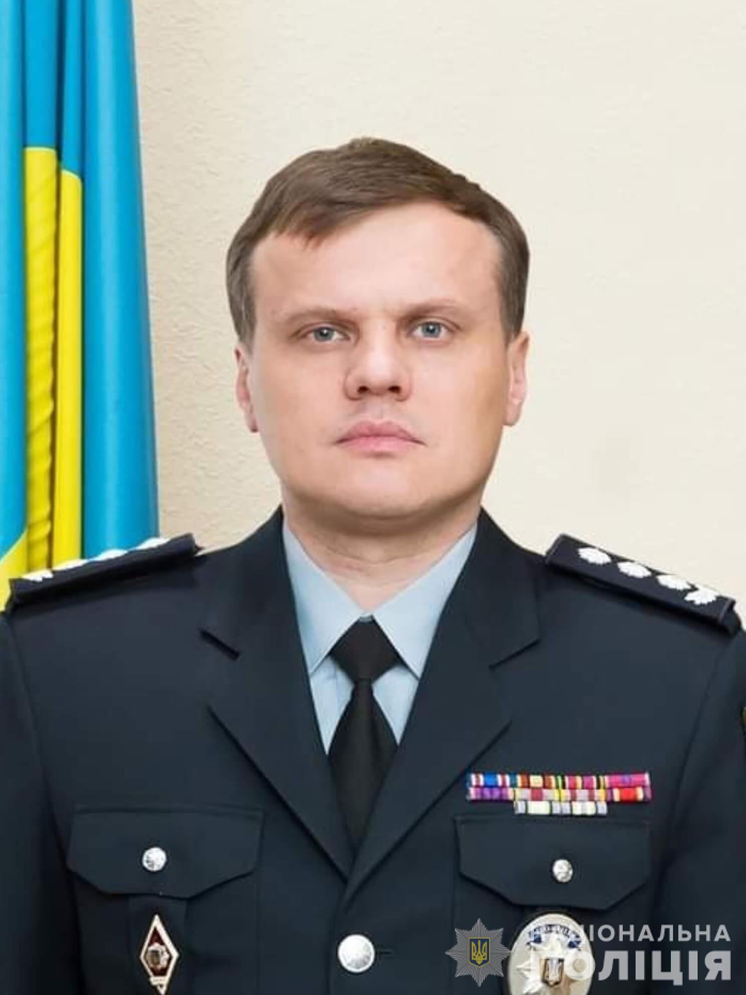 Рубель Андрій Миколайович