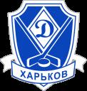 "ХК ""Динамо"" Харьков"