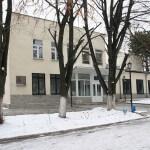 Фасад админкорпуса