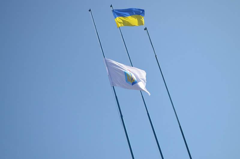 Праздник Олимпийского флага