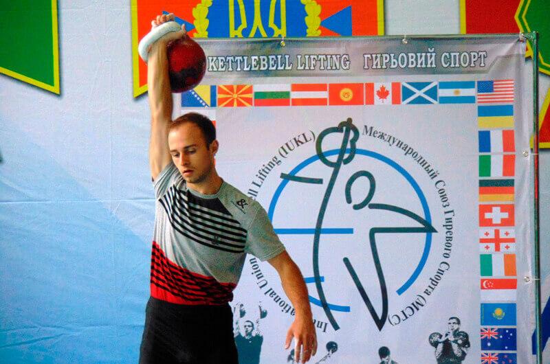 Динамиада 2016. Гиревой спорт