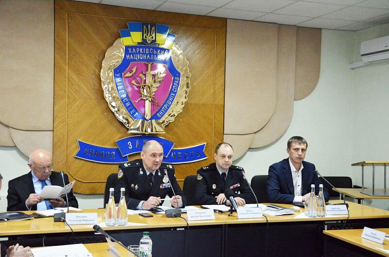 В ХНУВД состоялся Всеукраинский научно-практический круглый стол
