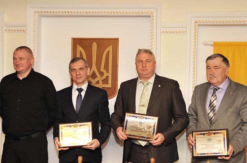 ФСО «Динамо» Украины подвело итоги 2017 года