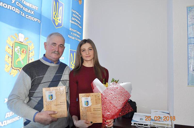 Екатерина Табашник – лучший спортсмен Харьковской области в январе 2018 года