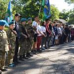 Финал Кубка Харьковского «Динамо» по спортивному ориентированию 2018