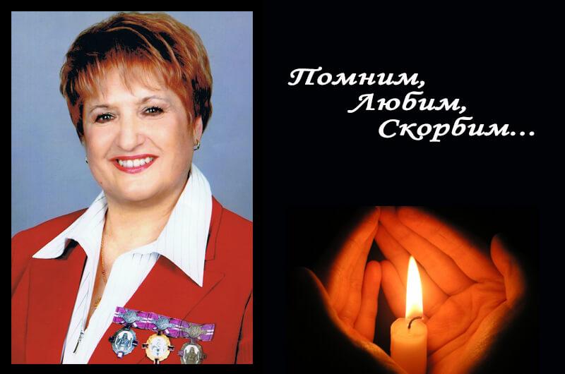 Ушла из жизни Кожух Нина Федоровна