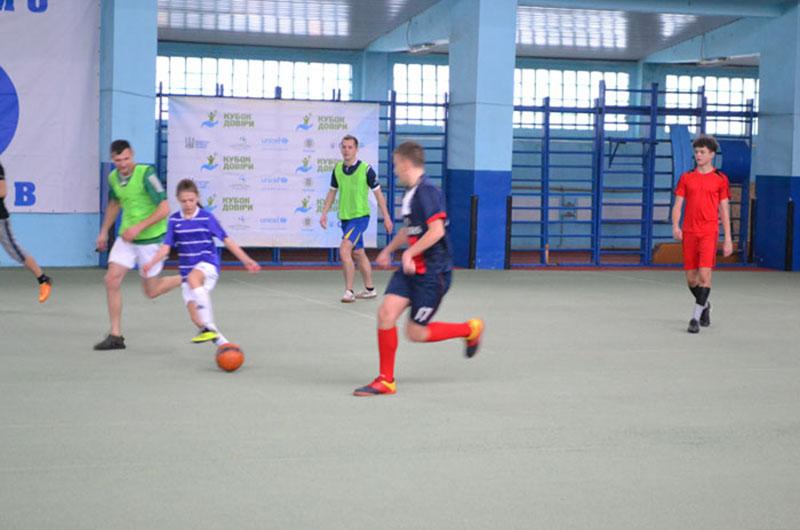 Футбольный турнир «Кубок Доверия»