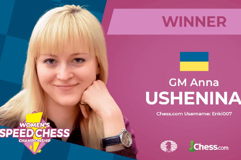 Анна Ушенина - победитель «Women's Speed Chess Championship» 2020