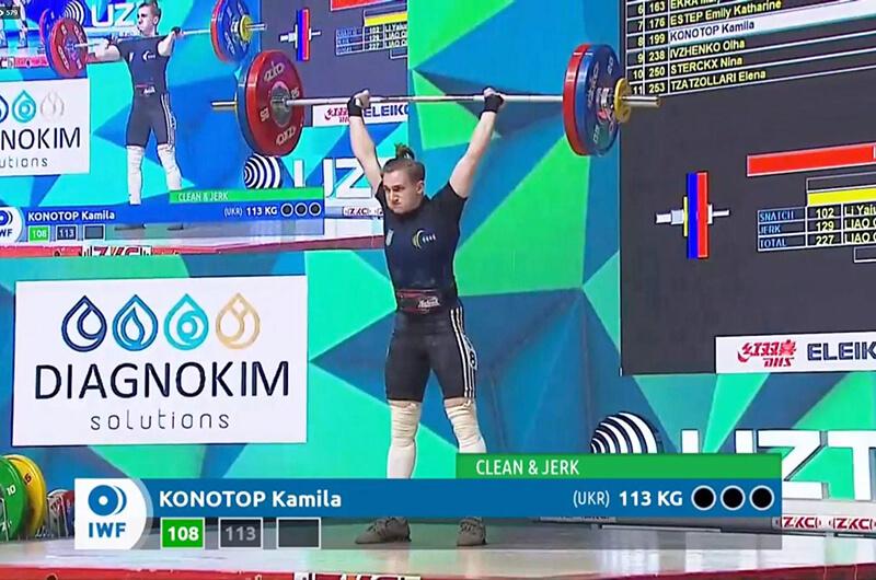 Тяжелая атлетика. Камила Конотоп - победитель юниорского чемпионата мира 2021!